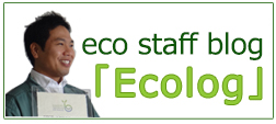 eco staff blog
