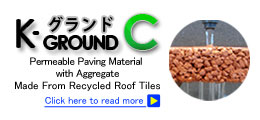 Permeable Paving Material with Aggregate Made From Recycled Roof Tiles