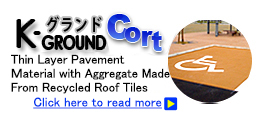 K-Ground Cort