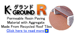 Permeable Resin Paving Material with Aggregate Made From Recycled Roof Tiles